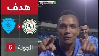 هدف الباطن الأول ضد الاتفاق (جوناثان بينتيس) في الجولة 6 من دوري المحترفين السعودي