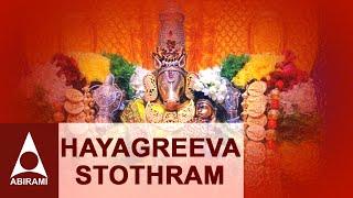 Hayagreeva Stothram - Swami Desikan - Sanskrit Slokas - Excel in Education