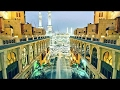 Top10 Recommended Hotels in Mecca, Makkah, Saudi Arabia