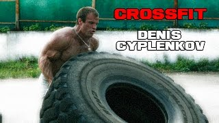 Кроссфит от Дениса Цыпленкова / Crossfit by Denis Cyplenkov