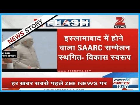 SAARC Summit scheduled in Islamabad cancelled, say Vikas Swarup