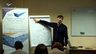 3 золотых правила закупщика влияния на поставщика - Сергей Дубовик