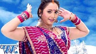अगर आप Bhojpuri Video को पसंद करते हैं तो Plz चैनल को Subscribe करें- Subscribe Now:- http://goo.gl/ip2lbk --------------------------------------------------------------------------------- Film :- Main Rani Himmat Wali Company/ Label :- Wave