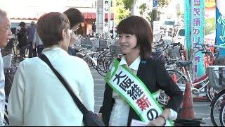 32歳の市政対策委員が住之江区で活動を開始した。 今後どのような活動を...