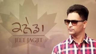 Galti Jeet Jagjit New Sing 2016 || Latest Punjabi Song 2016 || HD Full Video Canada 2
