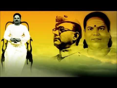 Pasumpon Muthuramalinga Thevar songs