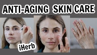 ANTI-AGING SKIN CARE FAVORITES FROM iHERB  DR DRAY