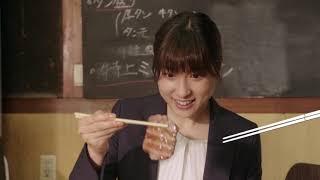 《強運燒肉饌 Food Luck》_電影預告 6/8減肥慎入~~