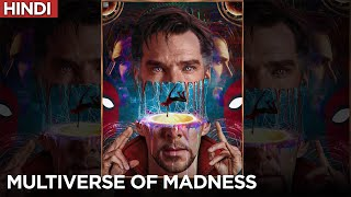 Doctor Strange in The Multiverse of Madness Plot, Cast, Rumors, Villains Explained in HINDI | MCU