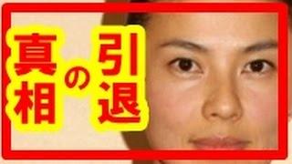 チャンネル登録お願いします→http://ur0.work/B4Ir 江角マキコさんの芸...