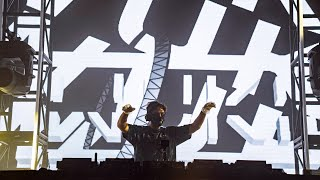 Wuki for Insomniac Records Livestream (May 9, 2020)