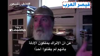 عاجل امريكي يفضح فريق التحقيق التركي عن عثورة على جثة جمال خاشقجي