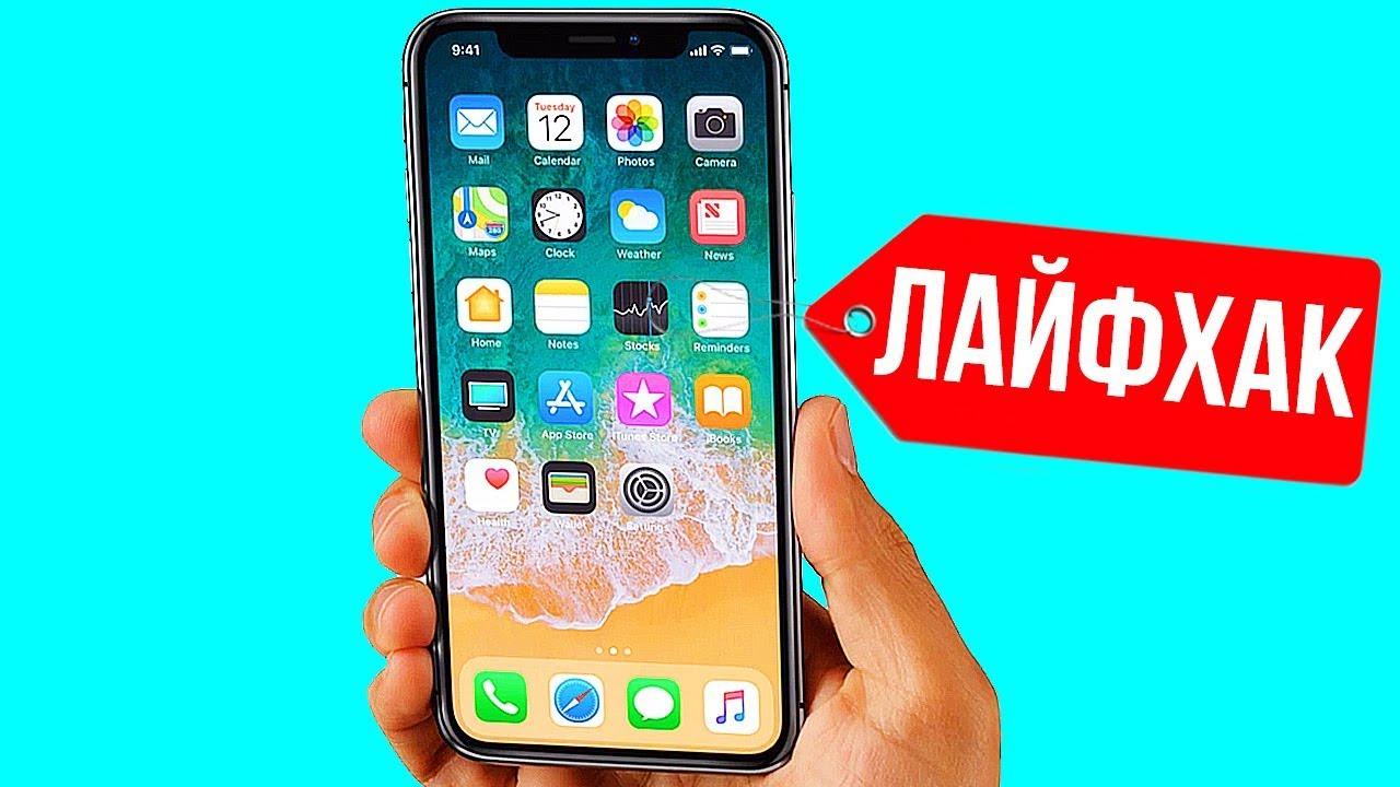 26 янв 2018. Покупая iphone в smartprice, можно сэкономить до 40%, а то и вовсе купить смартфон за половину рыночной стоимости. Iphone 7 здесь.