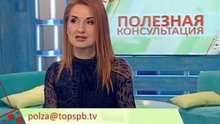 ТК Санкт-Петербург: Полезная консультация с Марией Тереховой