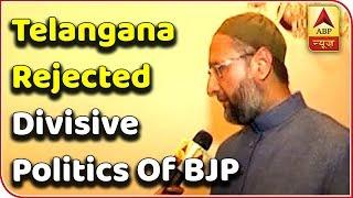 People Of Telangana Rejected Divisive Politics Of BJP, Asaduddin Owaisi | ABP News