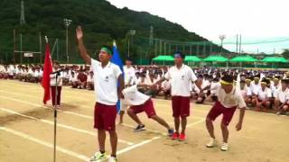 広島県立福山葦陽高等学校2016体育祭