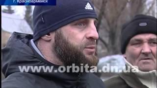 �������� ���� Депутат горсовета Александр Швайко провел встречу с жителями ������