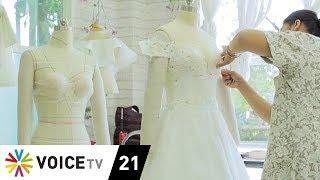 Biz Feed - Full Rich Bride ร้านที่เป็นมากกว่าเว็ดดิ้งสตูดิโอ