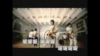 【KTV-伴奏】五月天-笑忘歌