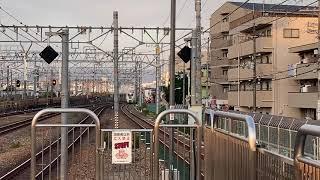 京都線をスイスイ走る 289系 特急 こうのとり号