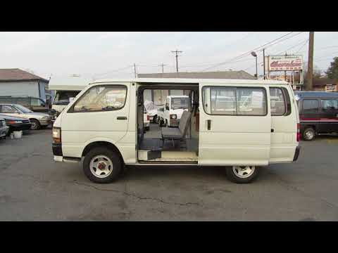 Repeat SALE REVIEW: 1991 TOYOTA Hiace Super GL 4wd Van by