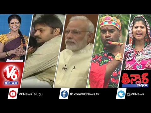 PM Narendra Modi Assets | Tollywood Hero Fans War | Teenmaar News | V6