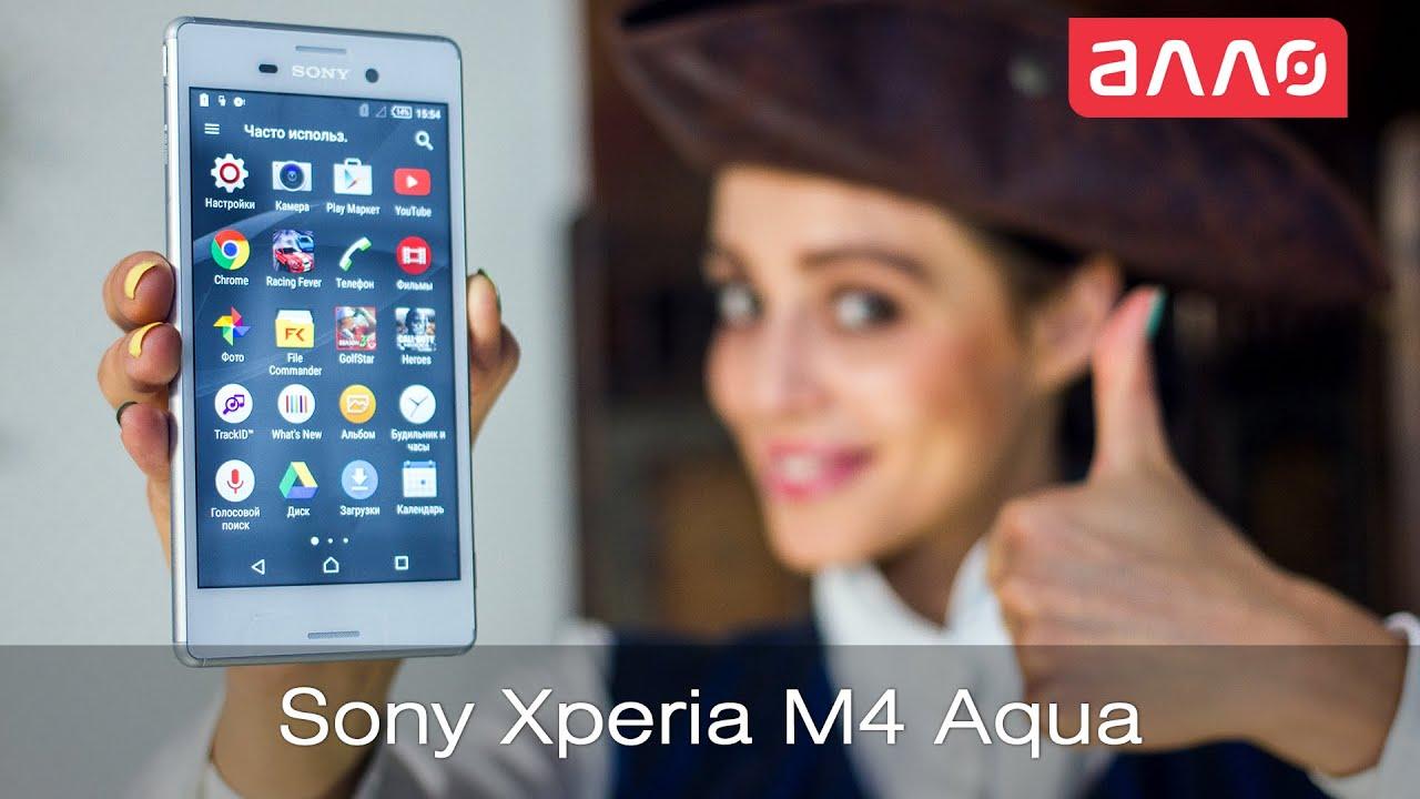 Обзор смартфона Sony Xperia E5 Сони Иксперия Е5 Цена видео купить .