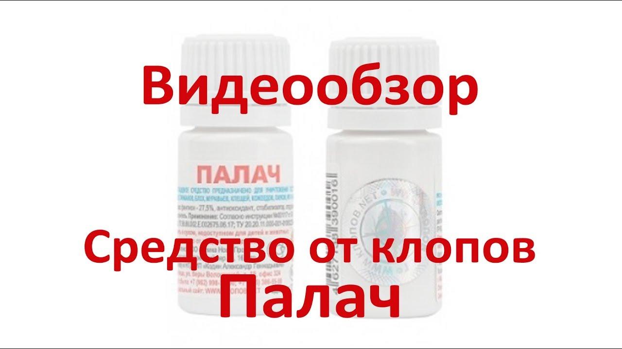Купить средства от насекомых недорого в интернет-магазине оби. Городах москва, санкт-петербург, волгоград, казань, нижний новгород, саратов.
