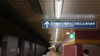 【!復活!】東京メトロ副都心線・10000系第1編成ゴールド帯付き「8両編成運用」!
