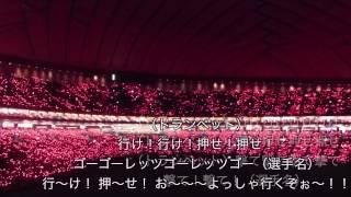 2014年9月10日 北海道日本ハムファイターズvs福岡ソフトバンクホークス ...