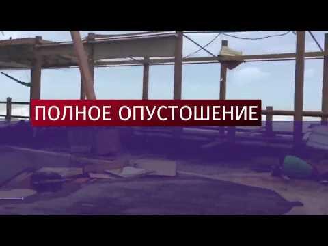Онлайн вещание телеканала Первый канал (прямой эфир и