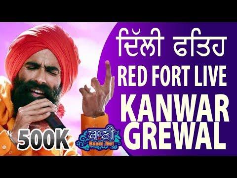 Kanwar-Grewal-At-Fateh-Diwas-Red-Fort-Delhi