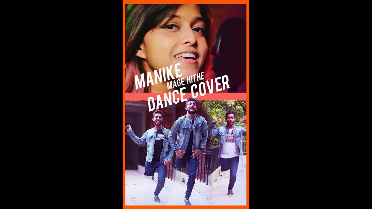 Manike Mage Hithe Dance Cover 😨😘🧡❤ #shorts