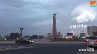 أمطار الخير في الإمارات