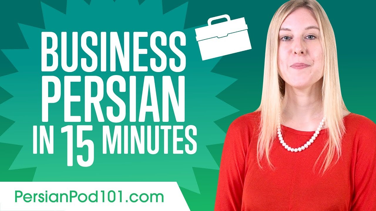 Learn Persian Business Language in 15 Minutes