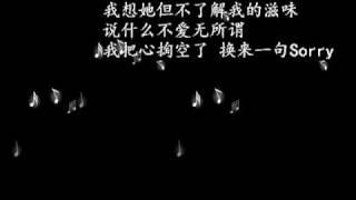 易欣-不能停止想你.mp4