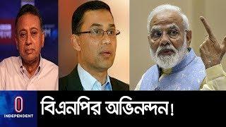 মোদিকে কেন চিঠি দিয়েছেন তারেক? || India Election