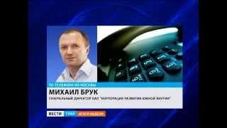 видео Как открывали алмазные месторождения в Якутии