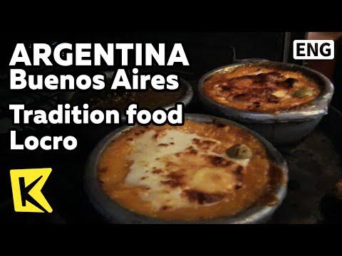 【K】Argentina Travel-Buenos Aires[아르헨티나 여행-부에노스아이레스]전통음식 로끄로/Tradition food/Locro/Empanada