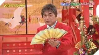2015年元日 新春しゃべくり漫談.
