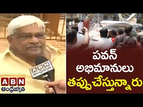 Visakha People Opinion on Pawan Kalyan fans assault on Media | Public Point
