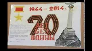 Акция «Помни Войну» в Доме Москвы Минска. Морское братство-нерушимо!