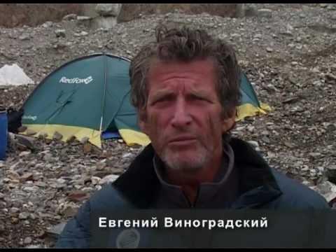 Русская стена вершины К2