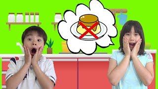 プリン食べられた~ 逃げろー!!? ゲーム アプリ こうくんねみちゃん thumbnail