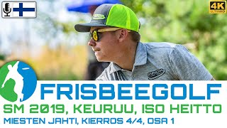Finnish Nationals 2019, MPO Chase Card, Round 4of4, Front 9 | Häme, Piironen, Aalto, Autio | 4K