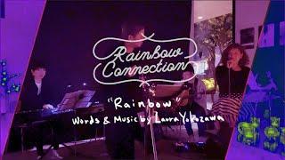 "Rainbow - 吉岡悠歩 & 横沢ローラ ""Light House"" @ 渋谷Åre"