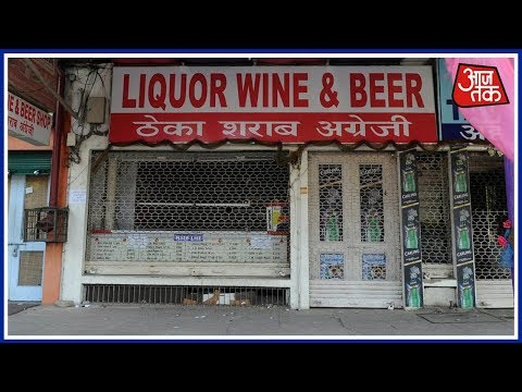 Jharkhand Government Starts Selling Liquor To Boost Revenue: Aaj Subah