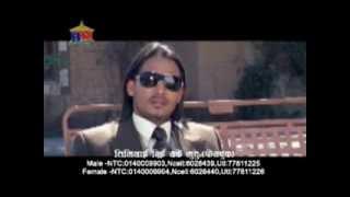 Nepali Movie Ma Chhu Ni Timro- Part 2/8