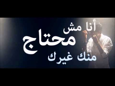 Mostafa Atef Daraweesh    مصطفى عاطف   دراويش