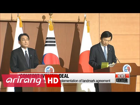 "S. Korea, Japan's foreign ministers take ""comfort women deal"" measures step further"